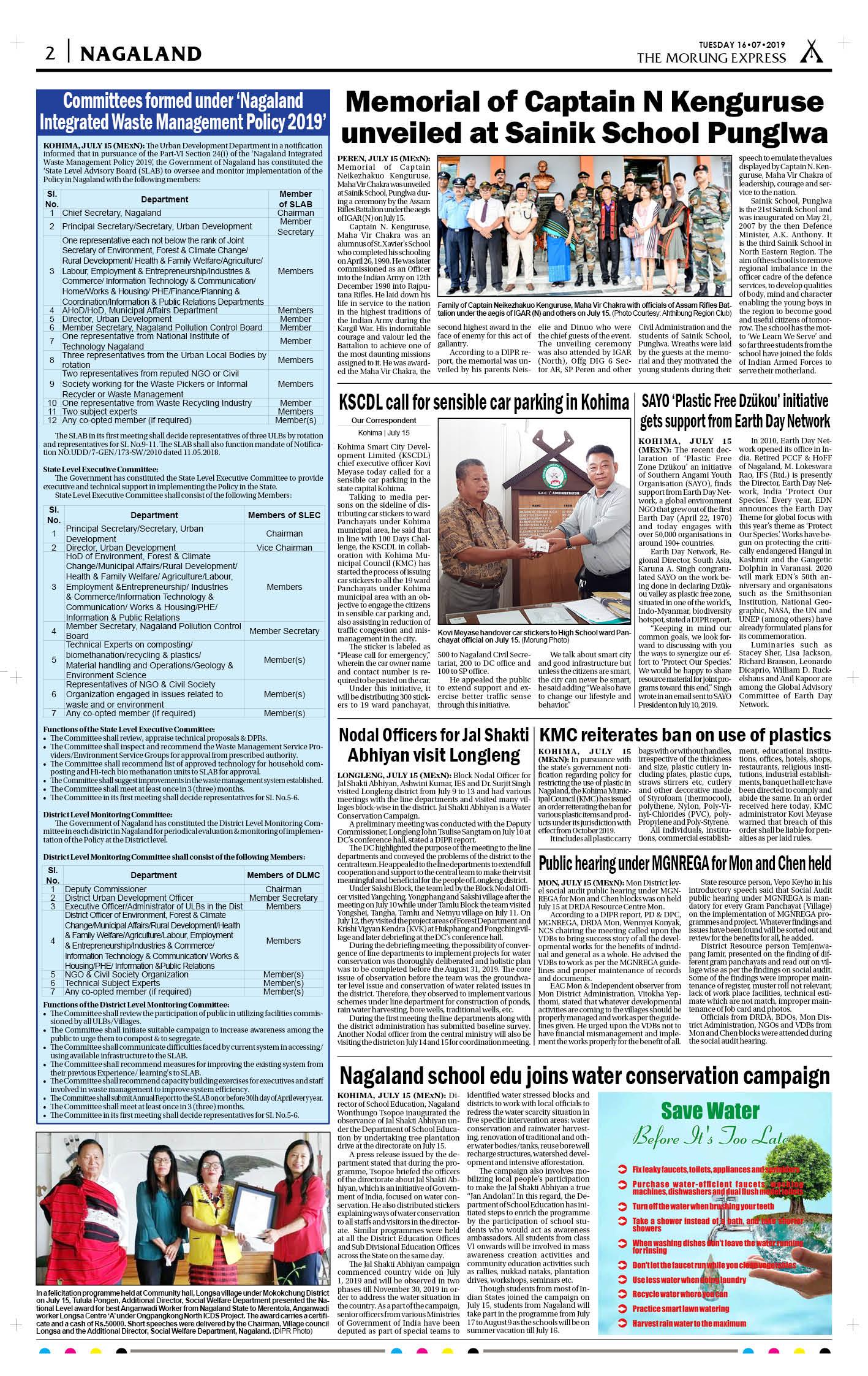 July 16, 2019 Page: 2 - The Morung Express E-Paper - Morung